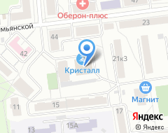 Компания Банкомат Райффайзенбанк на карте города