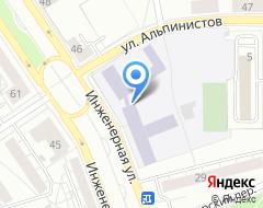 Компания Средняя общеобразовательная школа №20 на карте города