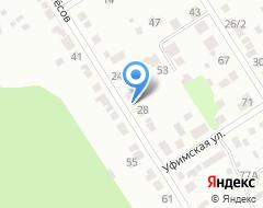 Компания Адвокатский кабинет Байгулова С.В на карте города