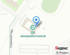 Компания Аркос на карте города
