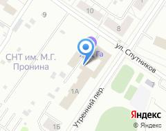 Компания Уральский учебно-тренировочный центр гражданской авиации на карте города