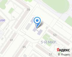 Мбоу российская гимназия № 59 г улан-удэ - ОГРН онлайн