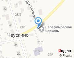 Компания Храм во имя преподобного Серафима Саровского на карте города