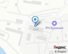 Компания СГК-Бурение буровая компания на карте города