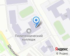 Компания Нефтеюганский научно-исследовательский и проектный институт на карте города