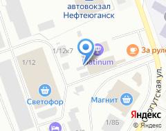 Компания МаксиДом на карте города