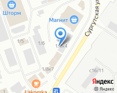 Компания Stock-Center на карте города