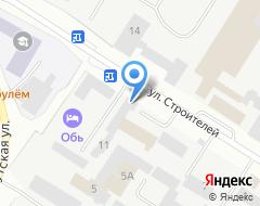Компания Обьстрой на карте города