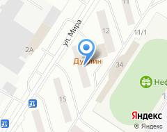 Компания Декларации Нефтеюганск - Декларации на карте города