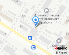 Компания Эксперт-Гарант ПБ на карте города