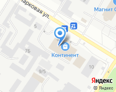 Компания Строящееся административное здание по ул. Парковая (г. Нефтеюганск) на карте города