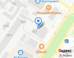 Компания Монтажстройхолдинг на карте города