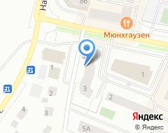 Компания Аквалидер на карте города