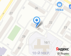 Компания Нефтеюганский городской центр правовой помощи на карте города