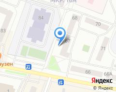 Компания Западно-Сибирский банк Сбербанка России Нефтеюганское отделение №7962 на карте города