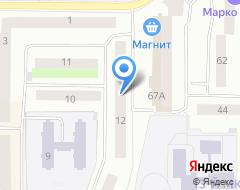 Компания Мастерская по изготовлению печатей и компьютерной гравировки на карте города