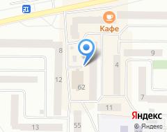 Компания Жильё на карте города