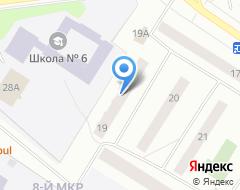 Компания Прайс на карте города