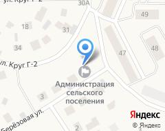 Компания Администрация сельского поселения Сингапай на карте города