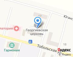 Компания Храм во имя великомученика Георгия Победоносца на карте города
