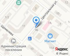 Компания Киоск по ремонту обуви и изготовлению ключей на карте города