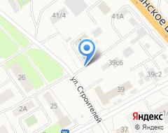 Компания Автостоянка на ул. Строителей на карте города