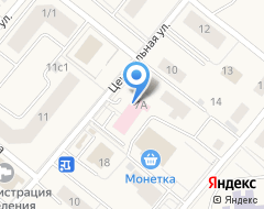 Компания Аптека №308 на карте города