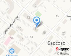 Компания Диана на карте города