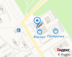 Компания Связной на карте города