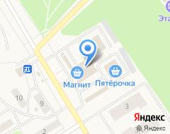 Компания Магазин обуви на ул. Строителей (Солнечный) на карте города