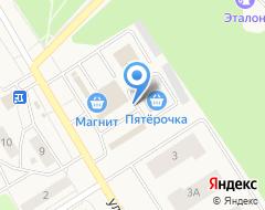 Компания Автомойка на ул. Строителей на карте города