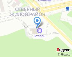 Компания АвтоЦентр Драйв на карте города