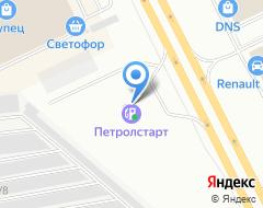 Компания АЗС Петролстейт на карте города
