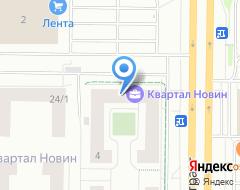 Компания Бюро 1.2.3 на карте города