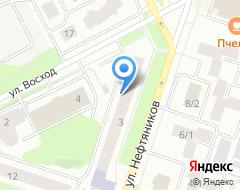 Компания Сургутское предприятие пожарной безопасности на карте города