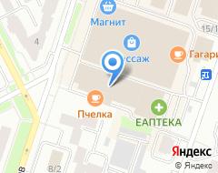 Компания ЭкоЦентр на карте города