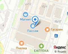 Компания Мега Хенд на карте города