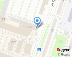 Компания Налогоплательщикъ на карте города