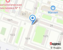 Компания Нотариусы Домашова З.Г на карте города