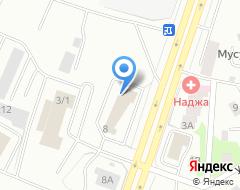 Компания ЖИЛКОМЭКСПЕРТ на карте города