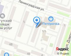 Компания Эконадзор на карте города