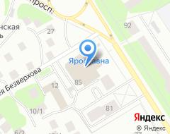 Компания ПЕРСПЕКТИВА ПЛЮС на карте города
