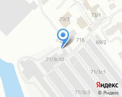 Компания Цех кузовного ремонта на карте города