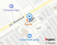Компания GoodVinAuto на карте города
