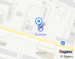 Компания АЗС ООО Эталон на карте города