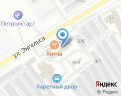 Компания РихтоFFка на карте города