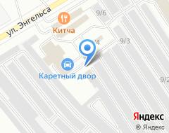 Компания Автогласс bitstop на карте города