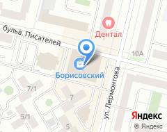 Компания Бухгалтерская компания на карте города