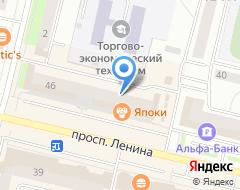 Компания Вита-страхование на карте города