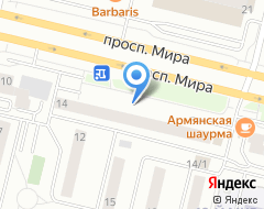 Компания Ханты-Мансийский Банк Сургутский филиал на карте города